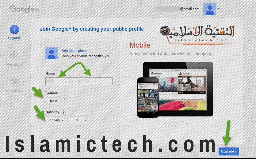 blogger-googleplus1