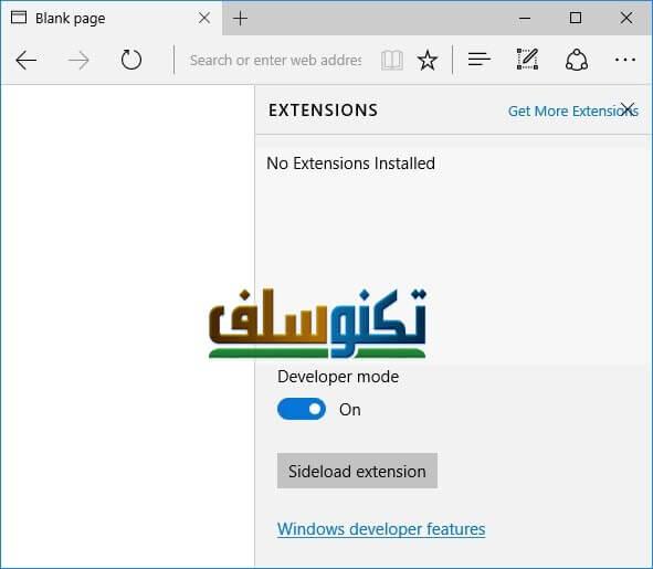 أسباب تدفعك لتجربة متصفح Edge الجديد من مايكروسوفت 3