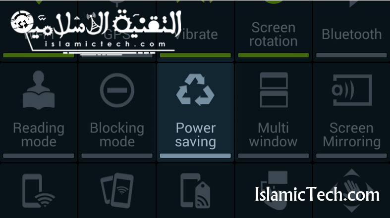 save power android