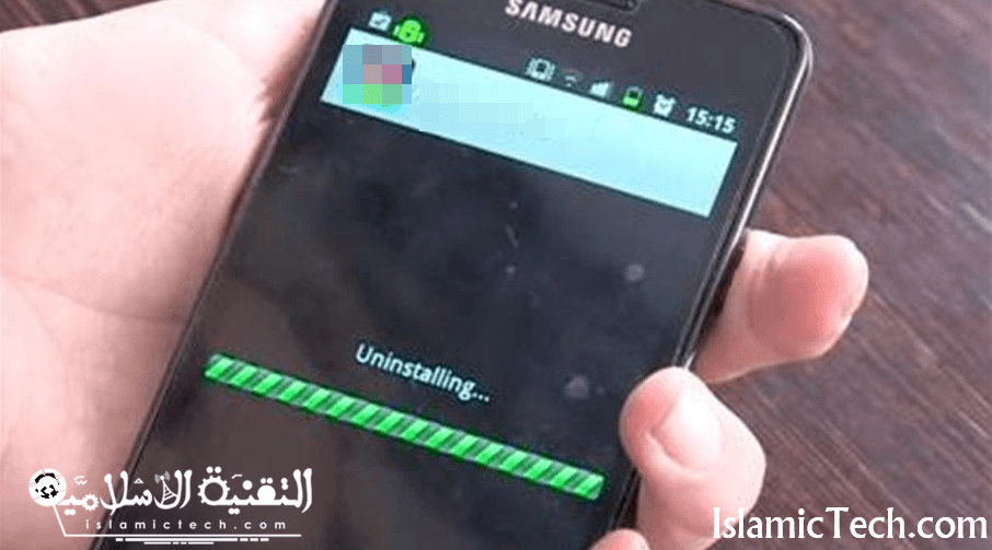 uninstall app android