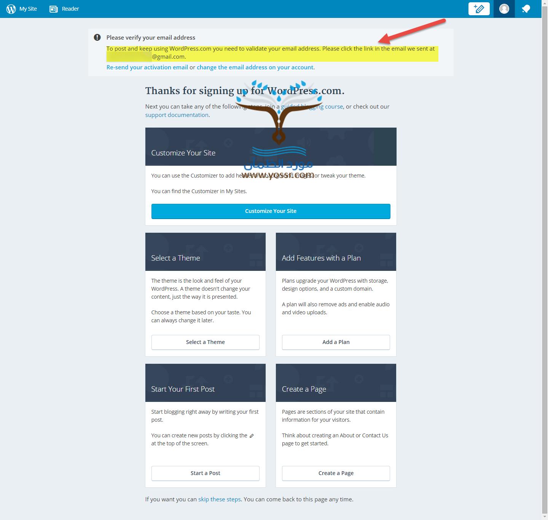 wordpress verify email
